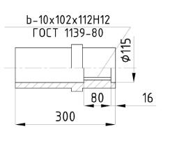 Присоединительные размеры полого вала редуктора 1Ц3У-250