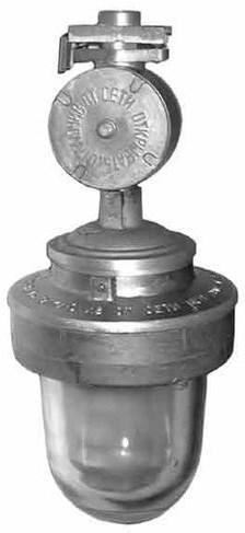 Светильник взрывозащищенный РСП 02-160-001 (ВЗГ - 200) IP65